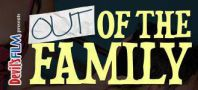 OutoftheFamily Coupon